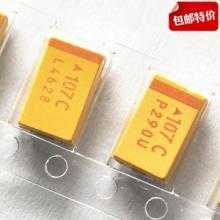 AVX钽电容TLJA107M006R0800