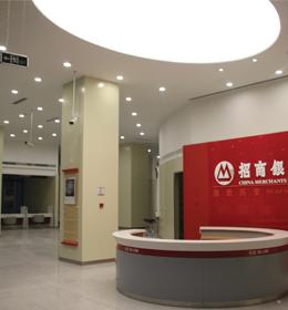 China Merchants Bank Chongqing Branch