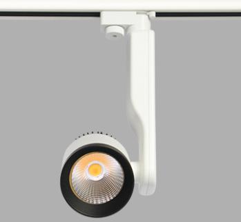 LED tracking light ICS23