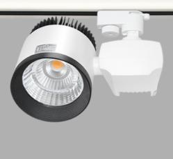 LED track light ICS22