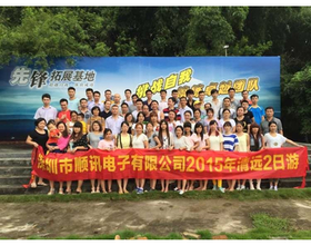Foxun's Family trip